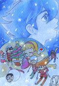 冬の萬画館大賞:鈴木香穂里
