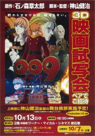 Ishinomaki009