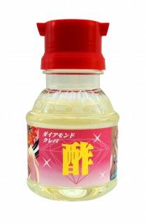 商品ダイアモンドクレバ酢